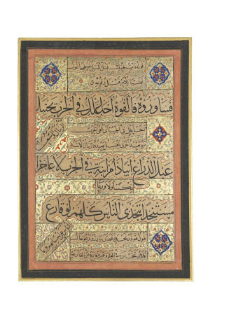 A COMPILATION OF ARAB LITERARY TEXTS EXECUTED IN MASTERFUL CALLIGRAPHY