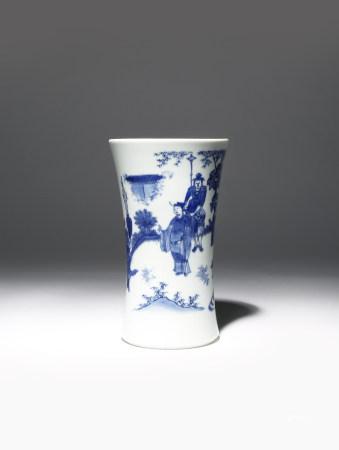 A CHINESE BLUE AND WHITE 'PING SHENG SAN JI' BRUSHPOT