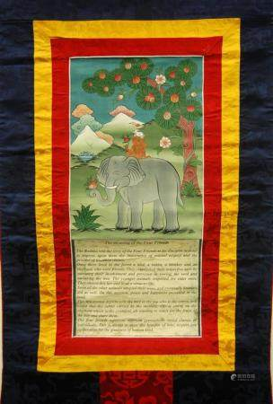 A Bhutanese Scroll, Painted with the Four Harmonious Animals