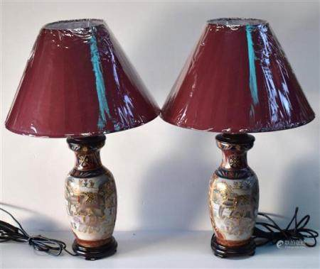 Two Baluster Shaped Lamp Bases with an Elephants on the Fron