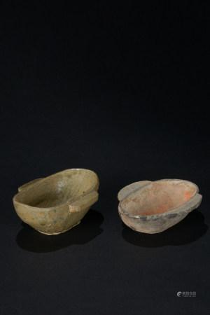 漢代-晉代 青瓷 羽觴杯 二件