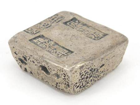 Chinese silver coloured metal scroll weight, impressed character marks, 4.5cm in diameter :For