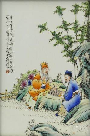 Chinese porcelain plaque housed in a hardwood frame, hand painted with figures beside a tree with
