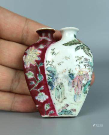 A Chinese Famille Rose Snuff Bottle, QIanlong Mark & Period,