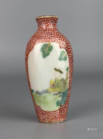 A Chinese Famille Rose Snuff Bottle, Qing Dynasty