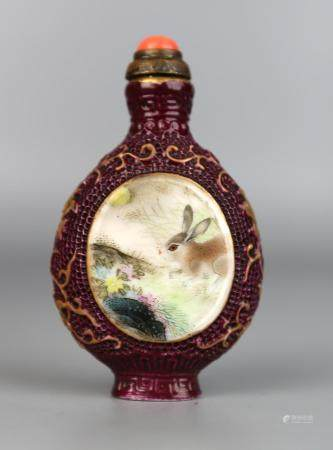 A Chinese Ruby Red Glazed Snuff Bottle, Qianlong Mark