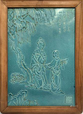 Chinese plate in porcelain, China, XX century. On turquoise background with decoration in relief