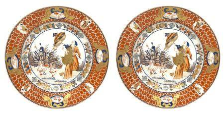 """Pair of Chinese porcelain plates Imari Export decorated in """"LA DAME AU PARASOL,"""" China, eighteenth"""