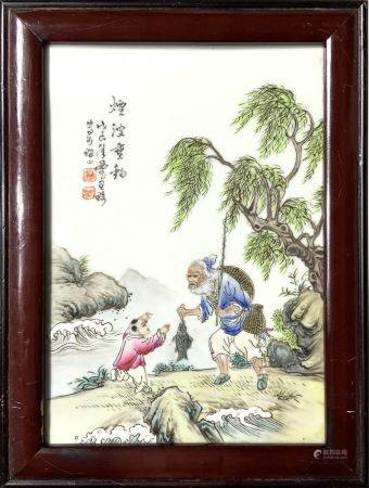 Chinese porcelain plate with fisherman scene with a child under a willow tree in the act of gift