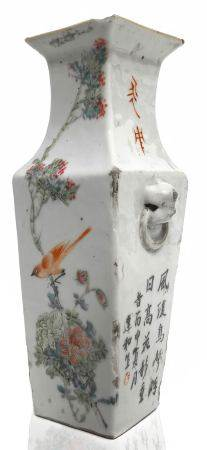 White chinese vase with flowers, birds and writing, China. H 22 cm