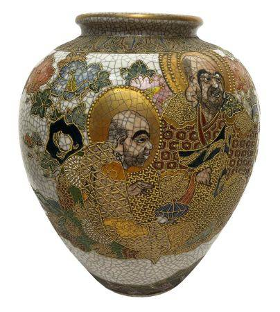 Japanese porcelain vase Satsuma, depicting golden characters. H cm 32
