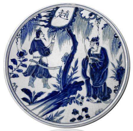 Circular chinese porcelain plate decorated in the colors of white and blue with vintage characters