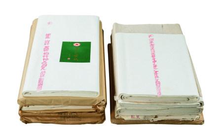 1979年红星牌四呎单宣 1988年练选洁白玉版棉料四呎单宣等 九刀