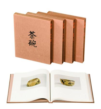 《茶碗》全集 五册