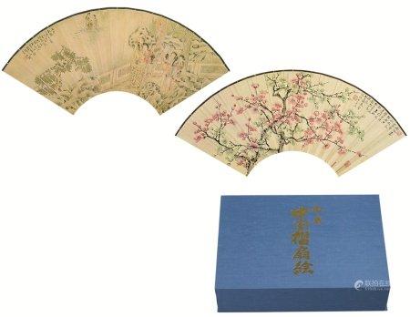 《秘藏中国折扇绘》