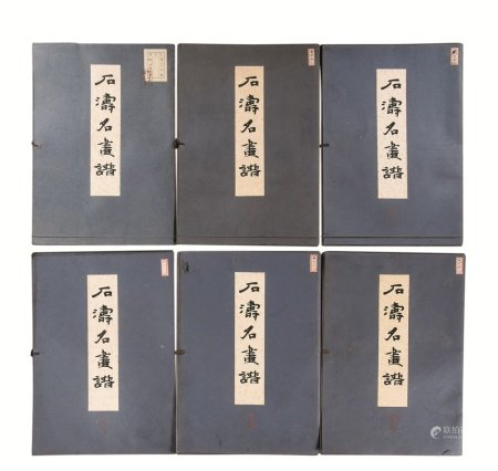 《石涛名画谱》六册