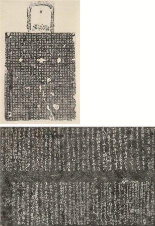 《都唯那大像碑》《争座位文稿》拓片 二幅 立轴 纸本