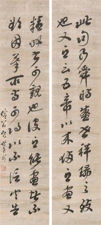 包世臣(1775~1855)  书法 对联 立轴 水墨纸本