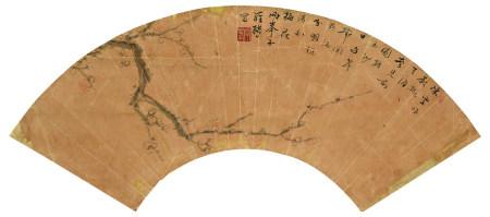 罗聘(1733~1799)  梅花 扇面 立轴 设色金笺
