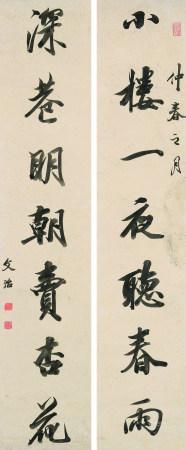 王文治(1730~1802)  书法 对联 立轴 水墨纸本