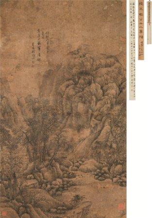 钱维城(1720~1772)  山水 立轴 水墨纸本