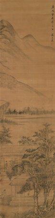 万上遴(1739~1813)  山水人物 立轴 水墨绢本