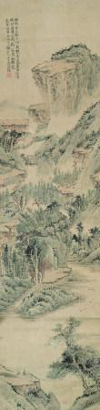 方士庶(1692~1751)  西南水色 立轴 设色纸本
