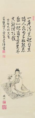 黄檗蒙道 书法 泉田祯 观音像 立轴 水墨绢本