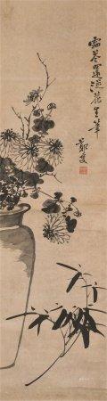 郑板桥(1693~1766)  屏菊墨竹 立轴 水墨纸本