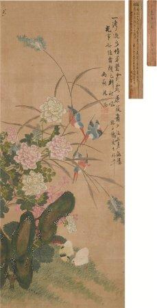 沈铨(1682~1760)  花鸟 立轴 设色绢本
