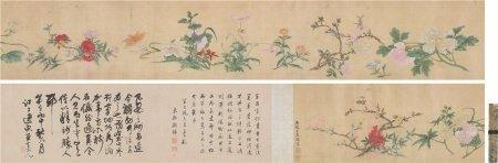 王毂祥(1501~1586)  花卉 长卷 设色 水墨纸本 绢本