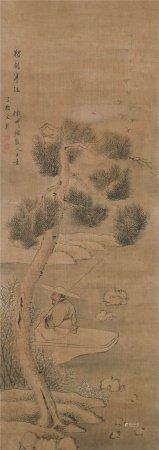 文彭(1498~1573)  独钓寒江 立轴 设色绢本