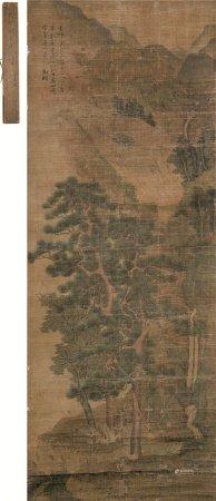 文徵明(1470~1559)  山泉图 立轴 设色绢本