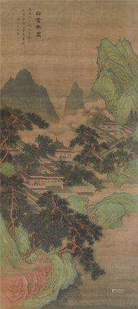 仇英(1497~1552)  白云无尽 立轴 设色绢本