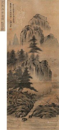 文彭(1498~1573)  空山泉鸟 立轴 设色纸本