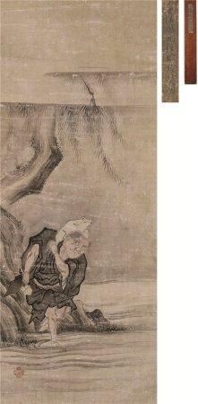 狩野元信(1476~1559)  虾蟆僊人图 立轴 水墨纸本