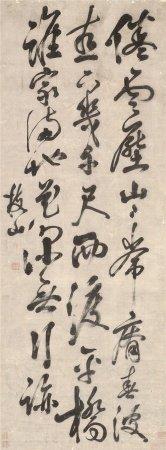 祝允明(1461~1527)  书法 立轴 水墨纸本