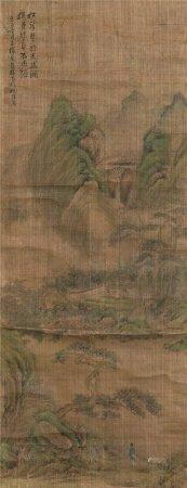 文彭(1498~1573)  山水 立轴 设色绢本