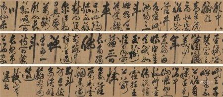 祝允明(1460~1526)  书法 长卷 水墨纸本