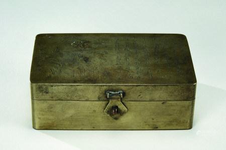 清代(1644~1911) 铜刻诗画纹长方盖盒
