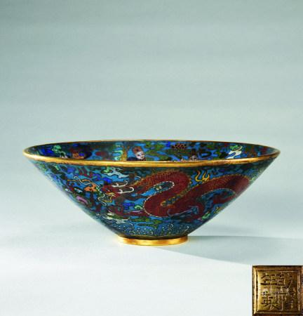 清乾隆(1736~1795) 铜掐丝珐琅八僊纹斗笠碗