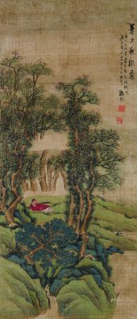 文征明(1470-1559) 笔尖秋树秀