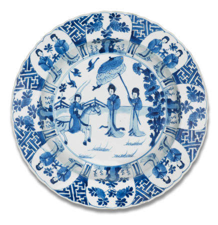 A blue and white 'ladies' basin  Kangxi six-character mark and of the period