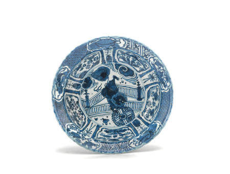 A blue and white Kraak 'Buddhist lions' barbed-rim basin  Wanli