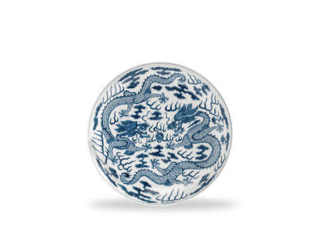 A blue and white dragon dish Guangxu six-character mark and of the period