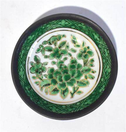 A Overglaze Enameled Bowl Enclosed in Metal, Studio Mark to