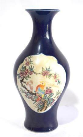 A Elegant Shaped Vase with Cobalt Blue Ground & a Central Ca