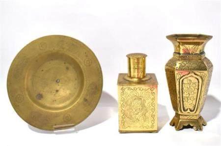 A Brass Tea Caddy, a Classical Shaped Vase & a Brass Dish wi