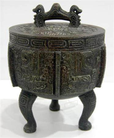 A Chinese Archaic Form Metal Ice Bucket, a Plastic Liner