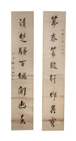 CHINESE CALLIGRAPHY COUPLET BY SHEN BAOZHENG